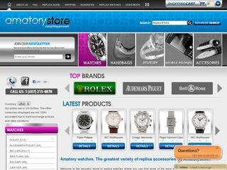 Amatory Store
