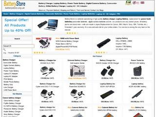 BatteryStore (U