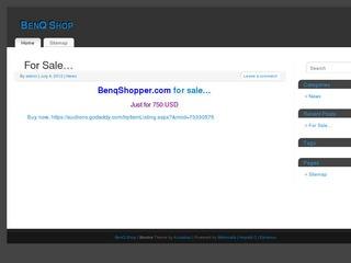 BenQ e-Shop