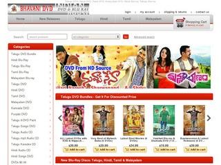 Bhavani DVD