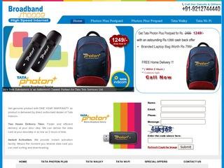 Broadband Shopp