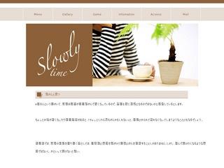 ConsoleStop.com