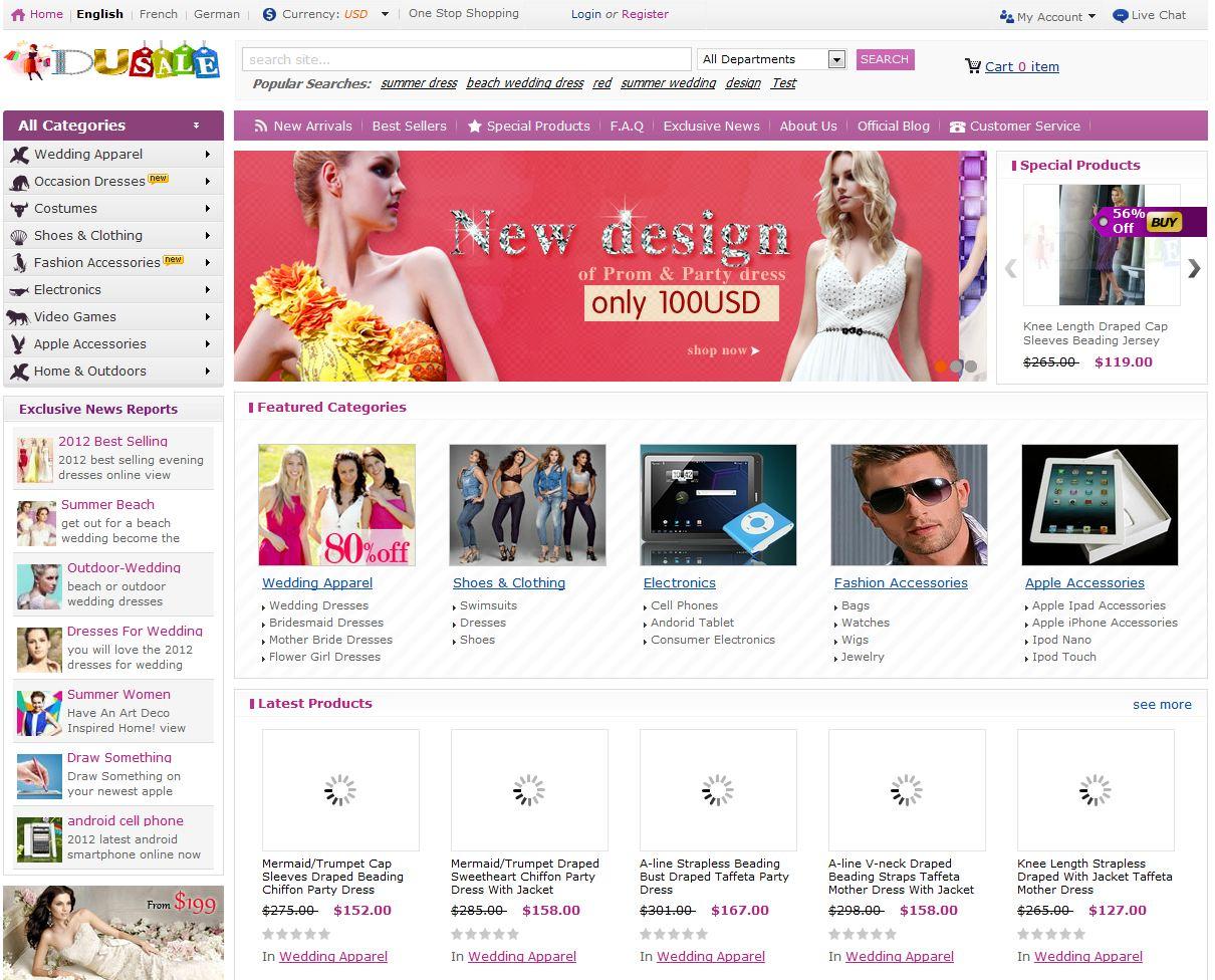 Online shopping mall