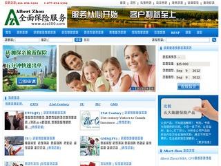 Iocombo.com