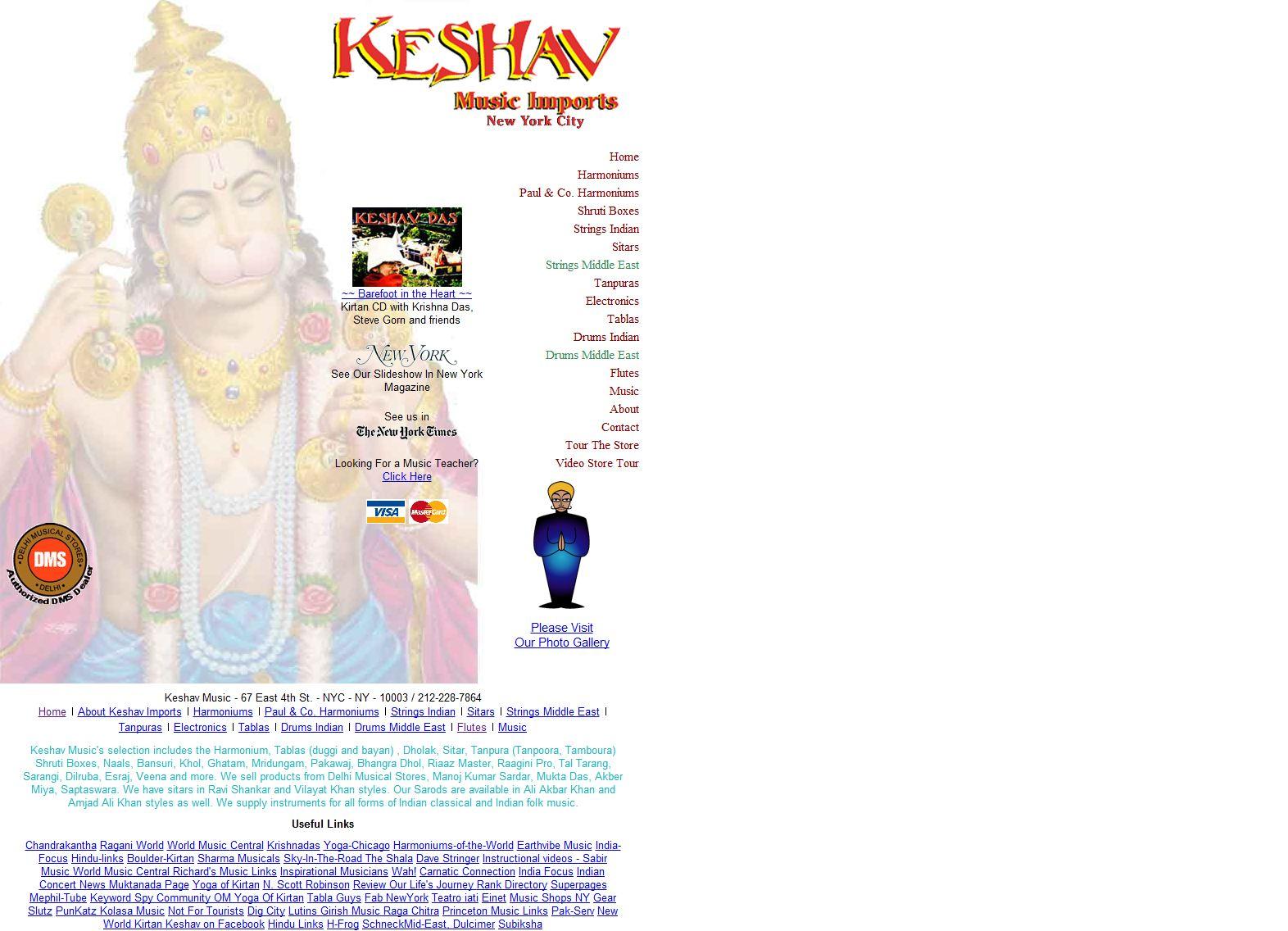 Keshav Music Im
