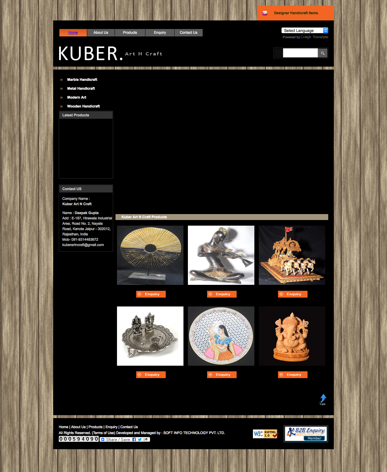 Kuber Art N Cra