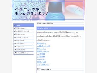 MicroPulse, Inc
