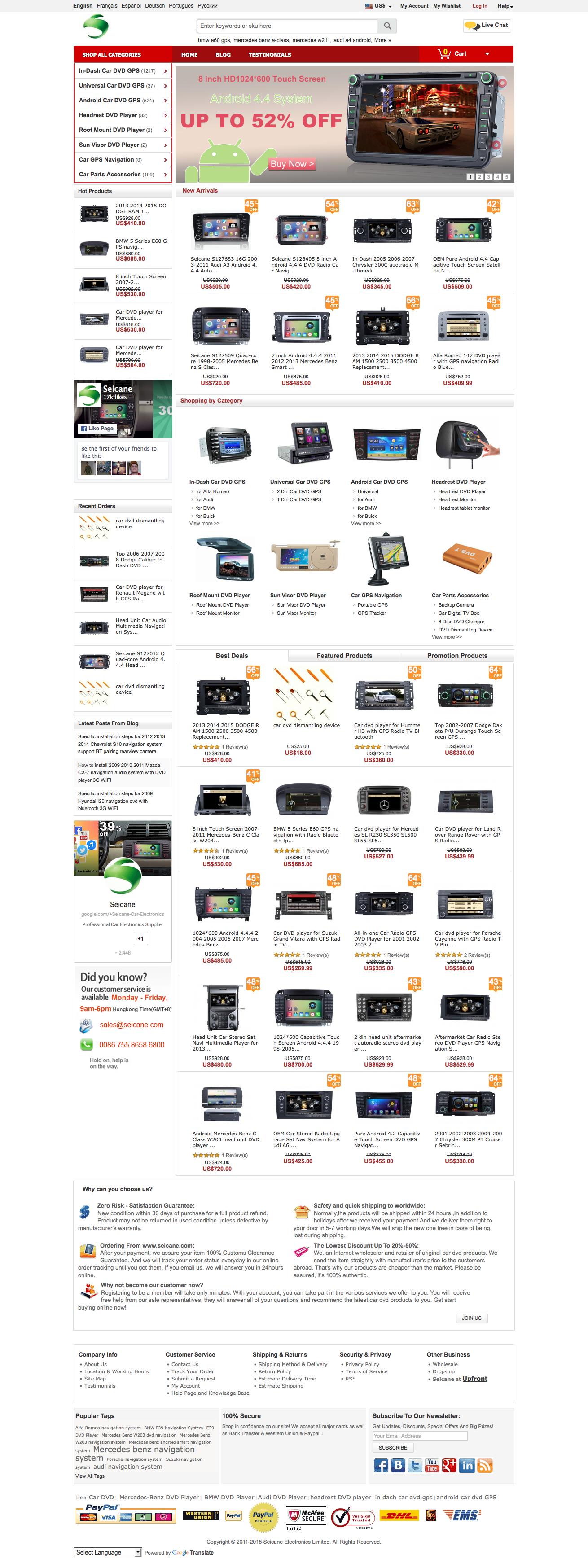 Seicane Reviews | 169 Reviews of Seicane com | ResellerRatings