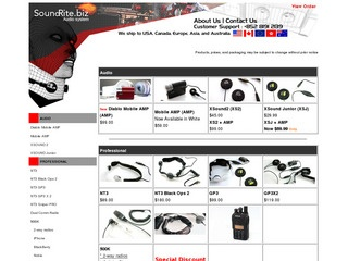 SoundRite