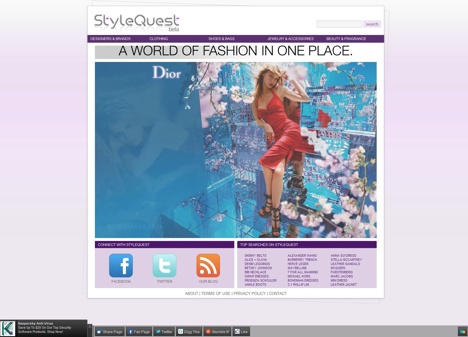 StyleQuest