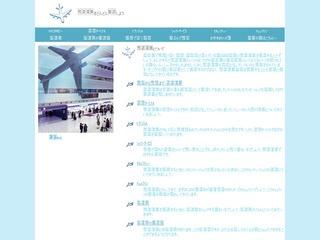 UFS-Aero / ufs-