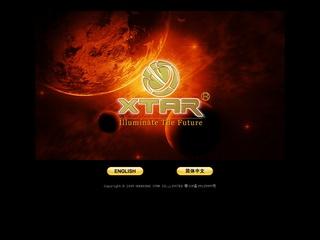 XTAR LED Flashl