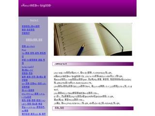 big008.com