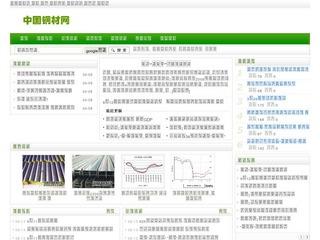 Dailysaler.com