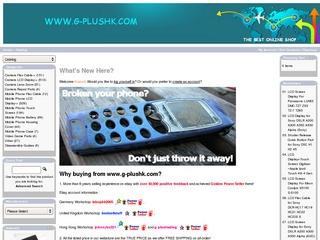 g-plushk.com /