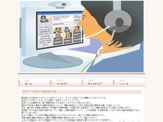 iCuePC.com