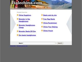 isalechina.com